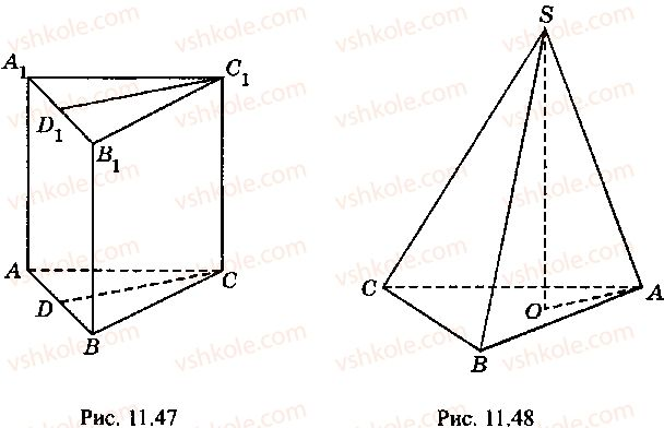 9-10-11-algebra-mi-skanavi-2013-sbornik-zadach--chast-1-arifmetika-algebra-geometriya-glava-11-zadachi-po-stereometrii-50-rnd484.jpg