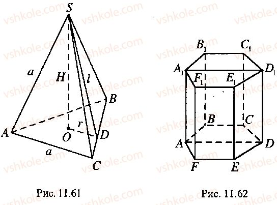 9-10-11-algebra-mi-skanavi-2013-sbornik-zadach--chast-1-arifmetika-algebra-geometriya-glava-11-zadachi-po-stereometrii-65-rnd3514.jpg