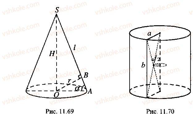 9-10-11-algebra-mi-skanavi-2013-sbornik-zadach--chast-1-arifmetika-algebra-geometriya-glava-11-zadachi-po-stereometrii-76-rnd8309.jpg