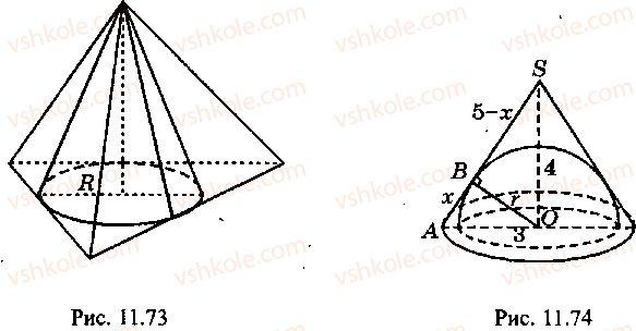 9-10-11-algebra-mi-skanavi-2013-sbornik-zadach--chast-1-arifmetika-algebra-geometriya-glava-11-zadachi-po-stereometrii-81-rnd8014.jpg