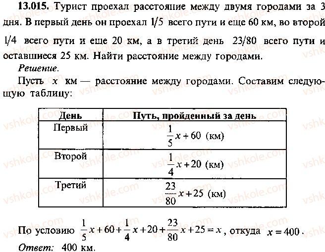 9-10-11-algebra-mi-skanavi-2013-sbornik-zadach--chast-1-arifmetika-algebra-geometriya-glava-13-primenenie-uravnenij-k-resheniyu-zadach-15.jpg