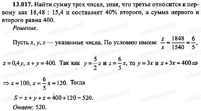 9-10-11-algebra-mi-skanavi-2013-sbornik-zadach--chast-1-arifmetika-algebra-geometriya-glava-13-primenenie-uravnenij-k-resheniyu-zadach-17.jpg