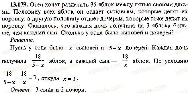 9-10-11-algebra-mi-skanavi-2013-sbornik-zadach--chast-1-arifmetika-algebra-geometriya-glava-13-primenenie-uravnenij-k-resheniyu-zadach-179.jpg