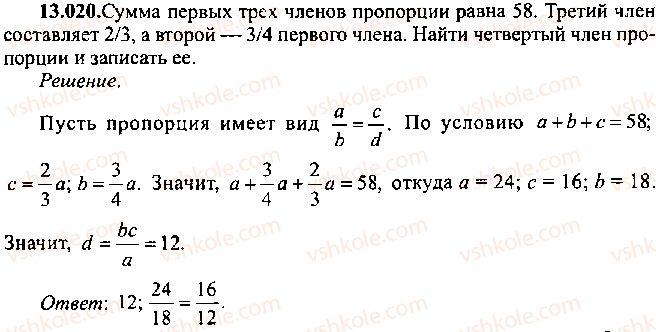9-10-11-algebra-mi-skanavi-2013-sbornik-zadach--chast-1-arifmetika-algebra-geometriya-glava-13-primenenie-uravnenij-k-resheniyu-zadach-20.jpg