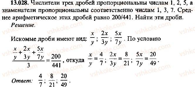9-10-11-algebra-mi-skanavi-2013-sbornik-zadach--chast-1-arifmetika-algebra-geometriya-glava-13-primenenie-uravnenij-k-resheniyu-zadach-28.jpg