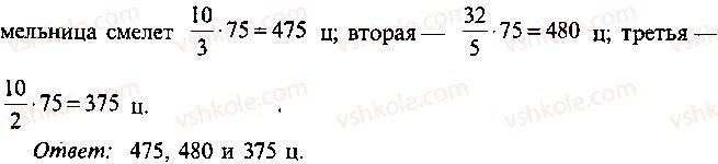 9-10-11-algebra-mi-skanavi-2013-sbornik-zadach--chast-1-arifmetika-algebra-geometriya-glava-13-primenenie-uravnenij-k-resheniyu-zadach-37-rnd1190.jpg