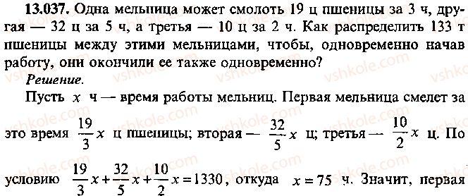 9-10-11-algebra-mi-skanavi-2013-sbornik-zadach--chast-1-arifmetika-algebra-geometriya-glava-13-primenenie-uravnenij-k-resheniyu-zadach-37.jpg