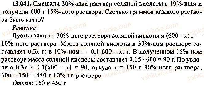 9-10-11-algebra-mi-skanavi-2013-sbornik-zadach--chast-1-arifmetika-algebra-geometriya-glava-13-primenenie-uravnenij-k-resheniyu-zadach-41.jpg
