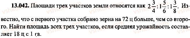 9-10-11-algebra-mi-skanavi-2013-sbornik-zadach--chast-1-arifmetika-algebra-geometriya-glava-13-primenenie-uravnenij-k-resheniyu-zadach-42.jpg