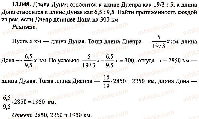 9-10-11-algebra-mi-skanavi-2013-sbornik-zadach--chast-1-arifmetika-algebra-geometriya-glava-13-primenenie-uravnenij-k-resheniyu-zadach-48.jpg