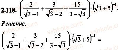 9-10-11-algebra-mi-skanavi-2013-sbornik-zadach--chast-1-arifmetika-algebra-geometriya-glava-2-tozhdestvennye-preobrazovaniya-algebraicheskih-vyrazhenij-118.jpg