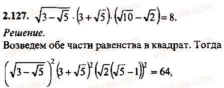 9-10-11-algebra-mi-skanavi-2013-sbornik-zadach--chast-1-arifmetika-algebra-geometriya-glava-2-tozhdestvennye-preobrazovaniya-algebraicheskih-vyrazhenij-127.jpg