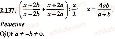 9-10-11-algebra-mi-skanavi-2013-sbornik-zadach--chast-1-arifmetika-algebra-geometriya-glava-2-tozhdestvennye-preobrazovaniya-algebraicheskih-vyrazhenij-137.jpg