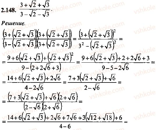 9-10-11-algebra-mi-skanavi-2013-sbornik-zadach--chast-1-arifmetika-algebra-geometriya-glava-2-tozhdestvennye-preobrazovaniya-algebraicheskih-vyrazhenij-148.jpg