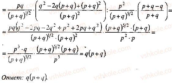 9-10-11-algebra-mi-skanavi-2013-sbornik-zadach--chast-1-arifmetika-algebra-geometriya-glava-2-tozhdestvennye-preobrazovaniya-algebraicheskih-vyrazhenij-49-rnd1182.jpg