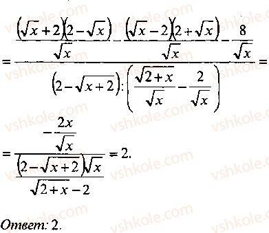 9-10-11-algebra-mi-skanavi-2013-sbornik-zadach--chast-1-arifmetika-algebra-geometriya-glava-2-tozhdestvennye-preobrazovaniya-algebraicheskih-vyrazhenij-97-rnd5169.jpg
