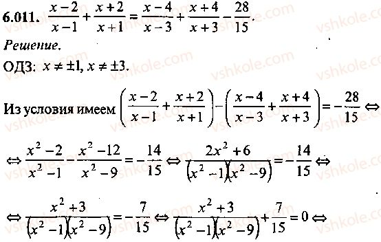 9-10-11-algebra-mi-skanavi-2013-sbornik-zadach--chast-1-arifmetika-algebra-geometriya-glava-6-algebraicheskie-uravneniya-11.jpg