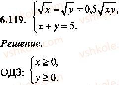 9-10-11-algebra-mi-skanavi-2013-sbornik-zadach--chast-1-arifmetika-algebra-geometriya-glava-6-algebraicheskie-uravneniya-119.jpg