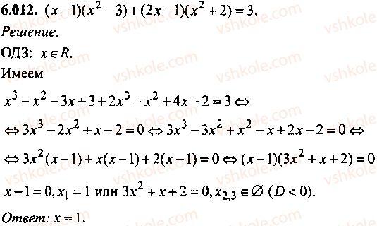 9-10-11-algebra-mi-skanavi-2013-sbornik-zadach--chast-1-arifmetika-algebra-geometriya-glava-6-algebraicheskie-uravneniya-12.jpg