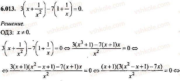 9-10-11-algebra-mi-skanavi-2013-sbornik-zadach--chast-1-arifmetika-algebra-geometriya-glava-6-algebraicheskie-uravneniya-13.jpg
