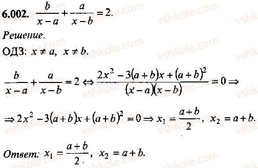 9-10-11-algebra-mi-skanavi-2013-sbornik-zadach--chast-1-arifmetika-algebra-geometriya-glava-6-algebraicheskie-uravneniya-2.jpg