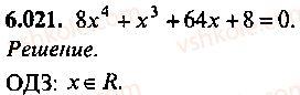 9-10-11-algebra-mi-skanavi-2013-sbornik-zadach--chast-1-arifmetika-algebra-geometriya-glava-6-algebraicheskie-uravneniya-21.jpg