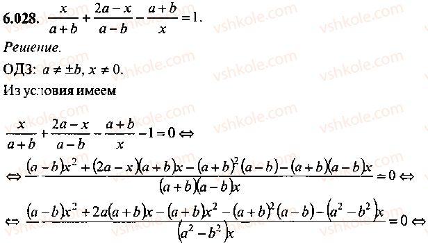 9-10-11-algebra-mi-skanavi-2013-sbornik-zadach--chast-1-arifmetika-algebra-geometriya-glava-6-algebraicheskie-uravneniya-28.jpg