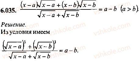 9-10-11-algebra-mi-skanavi-2013-sbornik-zadach--chast-1-arifmetika-algebra-geometriya-glava-6-algebraicheskie-uravneniya-35.jpg