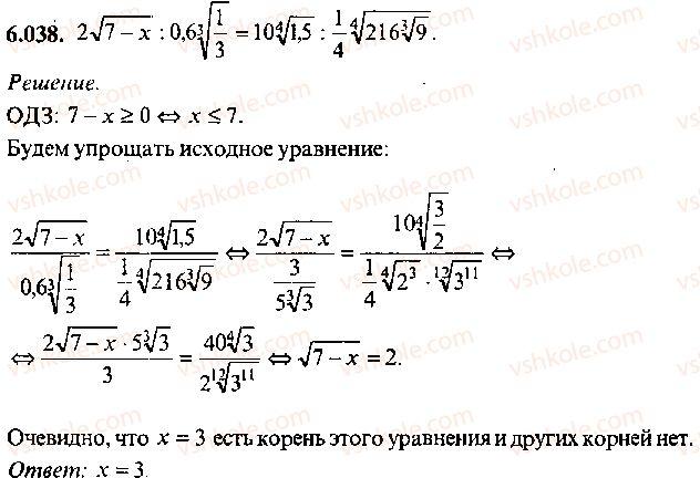9-10-11-algebra-mi-skanavi-2013-sbornik-zadach--chast-1-arifmetika-algebra-geometriya-glava-6-algebraicheskie-uravneniya-38.jpg