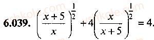 9-10-11-algebra-mi-skanavi-2013-sbornik-zadach--chast-1-arifmetika-algebra-geometriya-glava-6-algebraicheskie-uravneniya-39.jpg
