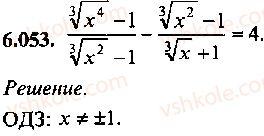 9-10-11-algebra-mi-skanavi-2013-sbornik-zadach--chast-1-arifmetika-algebra-geometriya-glava-6-algebraicheskie-uravneniya-53.jpg