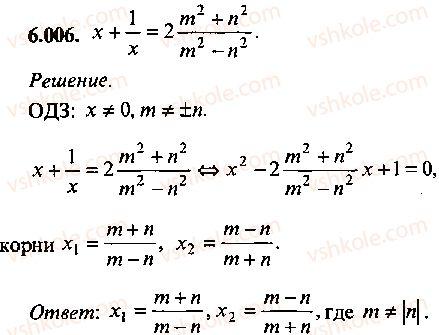9-10-11-algebra-mi-skanavi-2013-sbornik-zadach--chast-1-arifmetika-algebra-geometriya-glava-6-algebraicheskie-uravneniya-6.jpg
