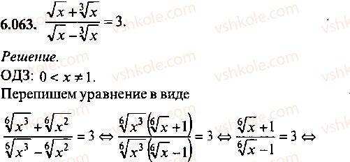 9-10-11-algebra-mi-skanavi-2013-sbornik-zadach--chast-1-arifmetika-algebra-geometriya-glava-6-algebraicheskie-uravneniya-63.jpg