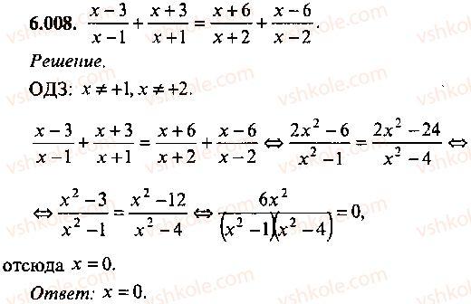 9-10-11-algebra-mi-skanavi-2013-sbornik-zadach--chast-1-arifmetika-algebra-geometriya-glava-6-algebraicheskie-uravneniya-8.jpg