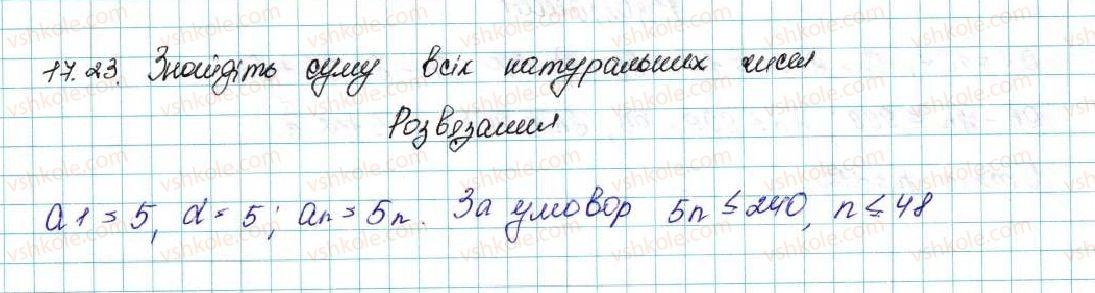 9-algebra-ag-merzlyak-vb-polonskij-ms-yakir-2017--3-chislovi-poslidovnosti-17-suma-n-pershih-chleniv-arifmetichnoyi-progresiyi-23-rnd5380.jpg