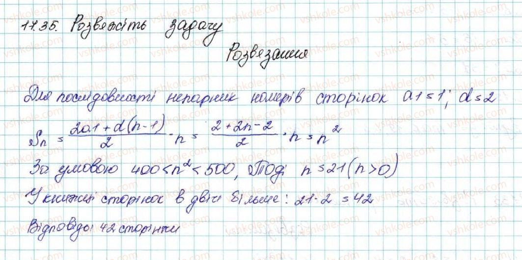 9-algebra-ag-merzlyak-vb-polonskij-ms-yakir-2017--3-chislovi-poslidovnosti-17-suma-n-pershih-chleniv-arifmetichnoyi-progresiyi-35-rnd3062.jpg