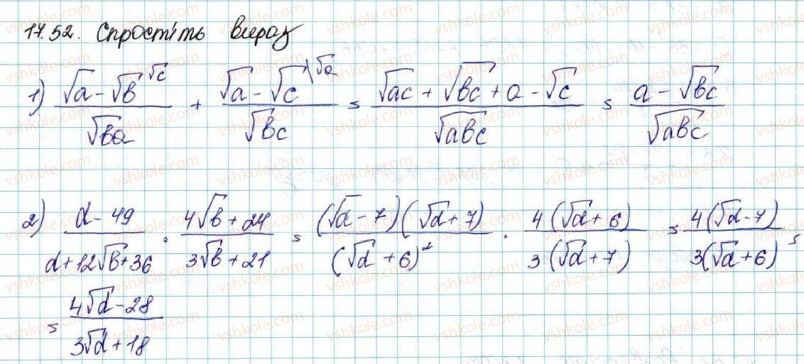 9-algebra-ag-merzlyak-vb-polonskij-ms-yakir-2017--3-chislovi-poslidovnosti-17-suma-n-pershih-chleniv-arifmetichnoyi-progresiyi-52-rnd3340.jpg