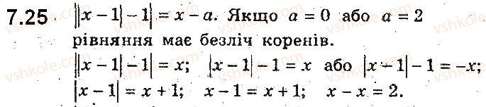 9-algebra-ag-merzlyak-vb-polonskij-ms-yakir-2017-pogliblene-vivchennya--2-kvadratichna-funktsiya-7-yak-pobuduvati-grafiki-funktsij-y-fx-i-y-fx-yakscho-vidomo-grafik-funktsiyi-y-fx-25.jpg