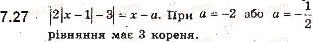 9-algebra-ag-merzlyak-vb-polonskij-ms-yakir-2017-pogliblene-vivchennya--2-kvadratichna-funktsiya-7-yak-pobuduvati-grafiki-funktsij-y-fx-i-y-fx-yakscho-vidomo-grafik-funktsiyi-y-fx-27.jpg