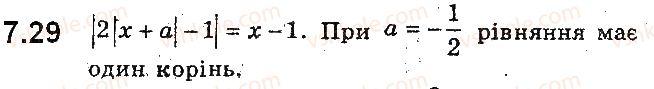 9-algebra-ag-merzlyak-vb-polonskij-ms-yakir-2017-pogliblene-vivchennya--2-kvadratichna-funktsiya-7-yak-pobuduvati-grafiki-funktsij-y-fx-i-y-fx-yakscho-vidomo-grafik-funktsiyi-y-fx-29.jpg