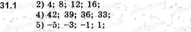 9-algebra-ag-merzlyak-vb-polonskij-ms-yakir-2017-pogliblene-vivchennya--7-chislovi-poslidovnosti-31-arifmetichna-progresiya-1.jpg