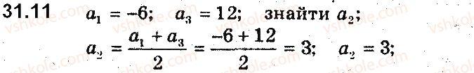 9-algebra-ag-merzlyak-vb-polonskij-ms-yakir-2017-pogliblene-vivchennya--7-chislovi-poslidovnosti-31-arifmetichna-progresiya-11.jpg
