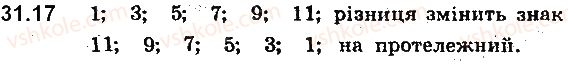 9-algebra-ag-merzlyak-vb-polonskij-ms-yakir-2017-pogliblene-vivchennya--7-chislovi-poslidovnosti-31-arifmetichna-progresiya-17.jpg