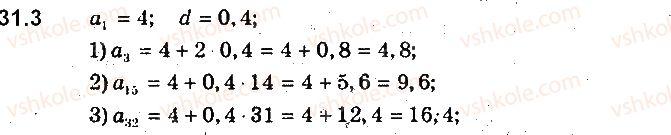 9-algebra-ag-merzlyak-vb-polonskij-ms-yakir-2017-pogliblene-vivchennya--7-chislovi-poslidovnosti-31-arifmetichna-progresiya-3.jpg