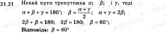 9-algebra-ag-merzlyak-vb-polonskij-ms-yakir-2017-pogliblene-vivchennya--7-chislovi-poslidovnosti-31-arifmetichna-progresiya-31-rnd8964.jpg