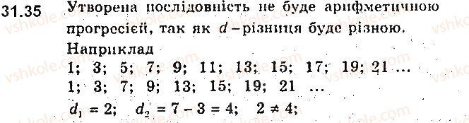 9-algebra-ag-merzlyak-vb-polonskij-ms-yakir-2017-pogliblene-vivchennya--7-chislovi-poslidovnosti-31-arifmetichna-progresiya-35.jpg