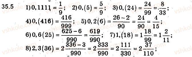 9-algebra-ag-merzlyak-vb-polonskij-ms-yakir-2017-pogliblene-vivchennya--7-chislovi-poslidovnosti-35-uyavlennya-pro-granitsyu-poslidovnosti-5.jpg