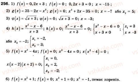9-algebra-ag-merzlyak-vb-polonskij-ms-yakir-256
