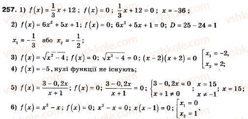 9-algebra-ag-merzlyak-vb-polonskij-ms-yakir-257