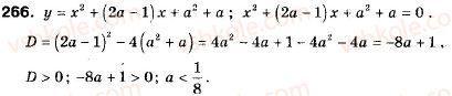 9-algebra-ag-merzlyak-vb-polonskij-ms-yakir-266